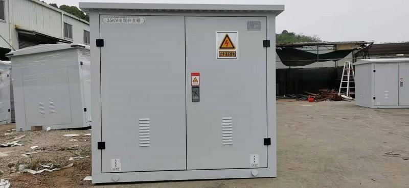 35KV高压电缆对接箱一进四出,高压开关柜