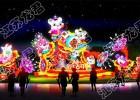 锦州奇幻彩灯出售安装厂家制作景观亮化