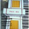 海南省三亚盲道砖/耐酸瓷板成品中心12