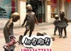铜雕童趣小孩穿大鞋雕塑、公园景观人物雕塑