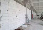 店面装修轻质砖隔墙