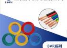 BVR 国标绝缘阻燃无氧铜芯电线 厂家直销