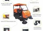 陕西西安佛山奥克奇OS-V6驾驶式扫地机租赁销售厂家售后维修