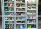 浙江超市立體冷柜在哪里有賣