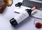 奔富VIP839干紅葡萄酒 奔富海蘭酒莊 公司用酒