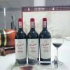 奔富VIP999干红葡萄酒 奔富系列 企业用酒