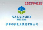 W有机羊奶,有机羊奶生产厂家,有机羊奶价格有机羊奶的几大益处