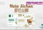 骆驼奶粉厂家-骆驼奶粉厂家-骆驼奶粉厂家新疆驼奶生产oem