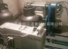 厂家直销气瓶焊缝无损检测系统DU201