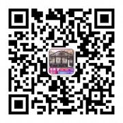 佛山市禅城区焯昇铖金属制品经营部