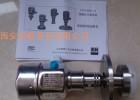 宏略销售E+H压力变送器PMP46