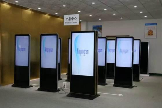 四川成都厂家租售落地式液晶广告机租赁立式广告机/安卓广告机