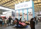 2020上海养老展|国际养老辅具及康复