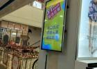32寸广告机显示屏 高清液晶电视 壁挂横竖屏
