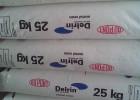杜邦POM美国进口塑料原料代理商