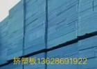 湖北挤塑板价格/湖北挤塑板厂家/湖北XPS挤塑板