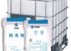 AFA混凝土防冻剂-河南3C生产厂家