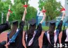北京医学研究院收购 教育科技研究院转让价格