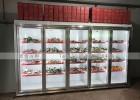 江苏立式冷藏柜多少钱一台