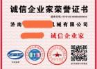 东营企业办理CPPC有哪些好处