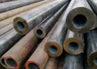 汇通钢管/山东汇通钢管制造有限公司管件厂家/45#中厚壁钢管