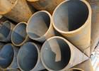汇通钢管山东汇通工业制造有限公司汇通钢管集团海鑫达钢管