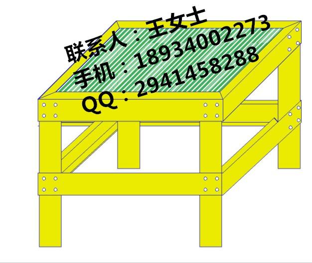 广东绝缘高低凳报价 绝缘高低凳一手厂家