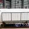 4吨电蒸汽锅炉 食品厂用蒸汽锅炉