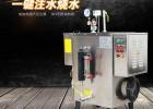 36KW脉动灭菌电热蒸汽发生器报价
