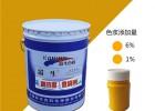 3D打印SLA树脂用水性色浆厂价批发可定制