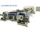 PZ1600數控RTC大尺寸模切機-東莞派爾制造