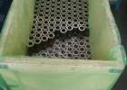 防锈袋-生产厂家定做各种尺寸