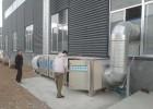 印刷废气处理设备 印染废气处理设备 有机废气处理设备厂家