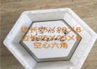江西六角块模具厂家 江西六角块塑料模具生产