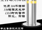 全国液压升降柱生产厂家