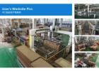 木门自动生产连线设备