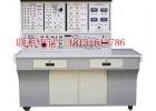 電工電力教學實訓設備ZLCB-807型電工電子技術實驗裝置