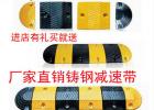 天津道路专用缓冲带 道路减速垄价格 塑料铸钢公路减速带批发