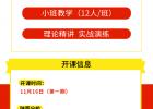 贵州银保监会考前专业课