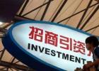辽宁省境外投资企业备案证书办理部门是哪