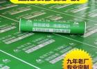 汕头装修瓷砖保护垫,装修地面保护垫编织PVC地面保护膜