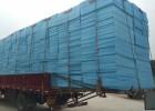 北京挤塑板 挤塑保温板 挤塑聚苯板  挤塑泡沫板