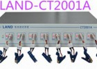CT2001A