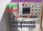定频胎盘烘干器 胎盘加工设备 胎盘消毒机 胎盘 设备