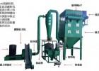 智皓PVC小管磨粉机犹如红日初升技术领先一步