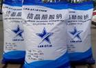 山东醋酸钠厂家58-60%工业级水处理碳源批发三水醋酸钠