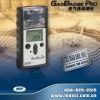 GasBadge Pro GB60英思科单气体检测仪