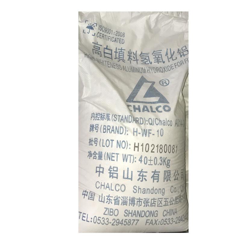现货供应氢氧化铝干燥氢氧化铝凝胶