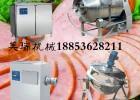 猪肉腊肠生产线,各种型号灌肠机厂家直销,定量灌肠机哪里卖