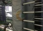换热器保温罩 可拆卸板式换热器保温罩 柔性材质